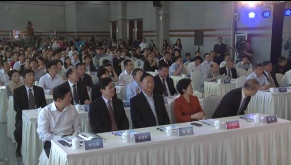 1首届国家文化产业创新实验区高端峰会