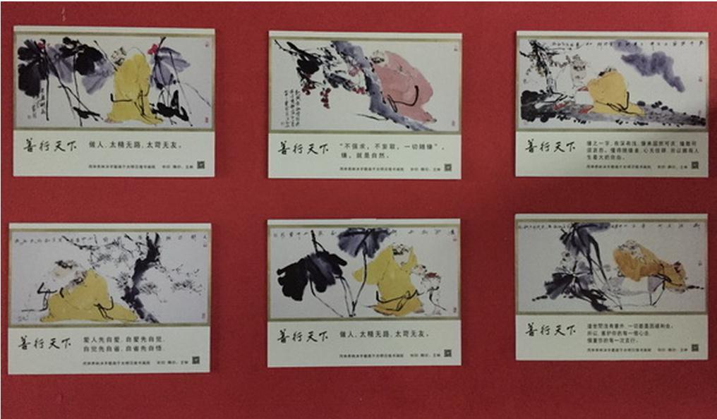 """""""图说社会主义核心价值观系列漫画展""""在北京"""