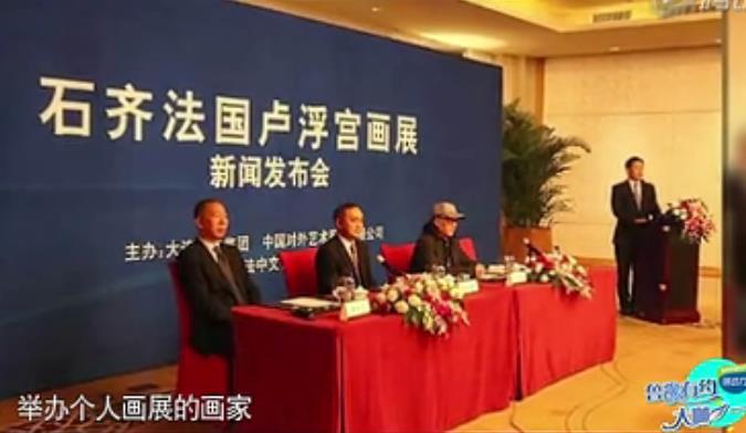 千亿首富王健林亲做导游