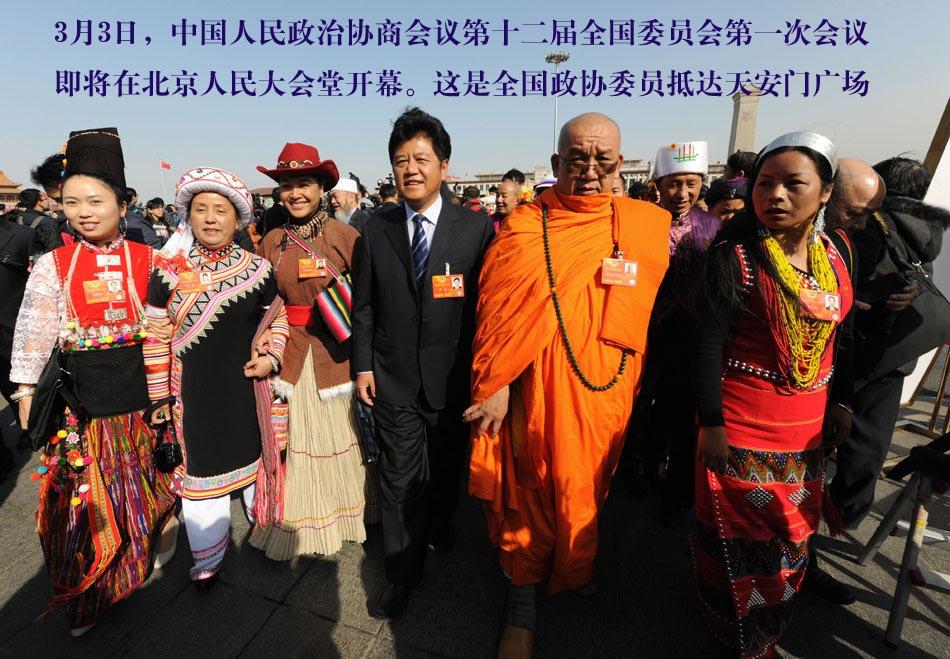 2013年两会中国文联代表