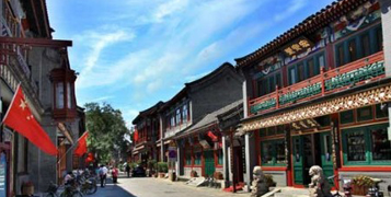 北京琉璃厂文化街