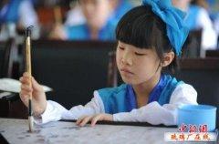 安徽社区聘请书法老师义务为小朋友免费书法培