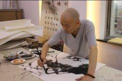 中国国家艺术网和中国书画艺术发