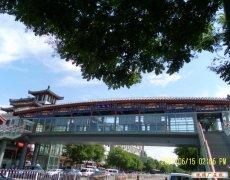 琉璃厂|北京琉璃厂|琉璃厂西街|琉璃厂东街|百年
