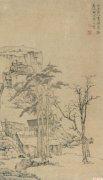 竹石居人意 风泉静者心 ——弘仁的《竹石风泉图》