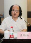 张晓凌(评论家)太行浩气吕云所中国画作品展研讨会
