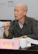 郎绍君(评论家)太行浩气吕云所中国画作品展研讨会