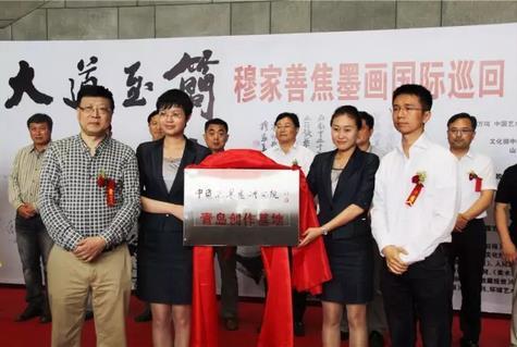 香港设计师唐建