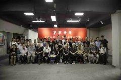 春华秋实—千年古宣中国重彩画作品展在京隆重