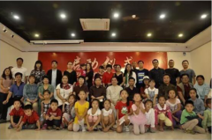 北京国画艺术家协会书画教育培训中心启动仪式