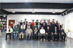 当代章草十一名家作品展在京隆重开幕