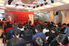 【视频】自然弥新——原石书法展将在中国国家