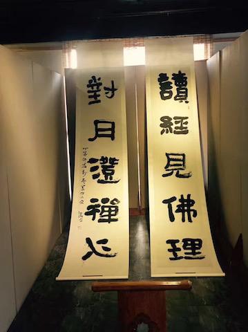 著名书法家石开先生评价其作品:篆字造型稳妥,有一定金文的功力,可以图片