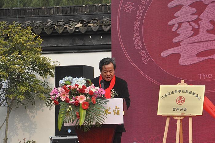 5中国中外名人文化研究会艺术委员会名誉主席郝爱平致辞.jpg