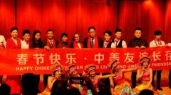 冰天雪地闹新春,中国艺术团体首访安克雷奇