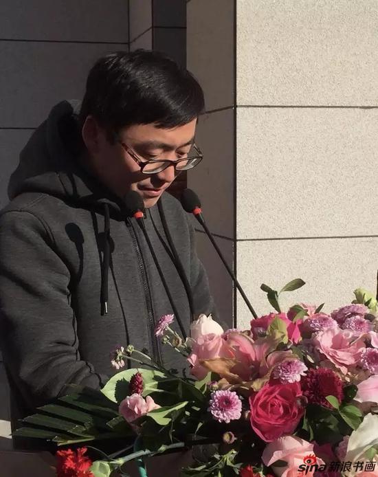 《中国书画》杂志社书法主编刘光代表《中国书画》杂志社宣读贺词!