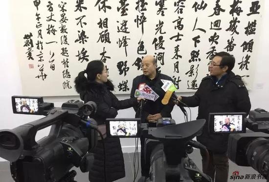 中国书法家协会理事 刘文华先生接受采访