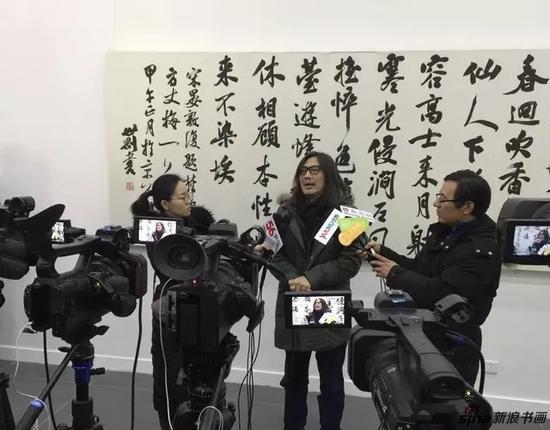 中国文联委员、中国书法家协会理事 周祥林接受采访